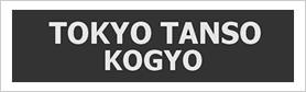 東京炭素工業