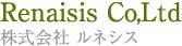 『タイヤ電池®』研究・開発 株式会社ルネシス